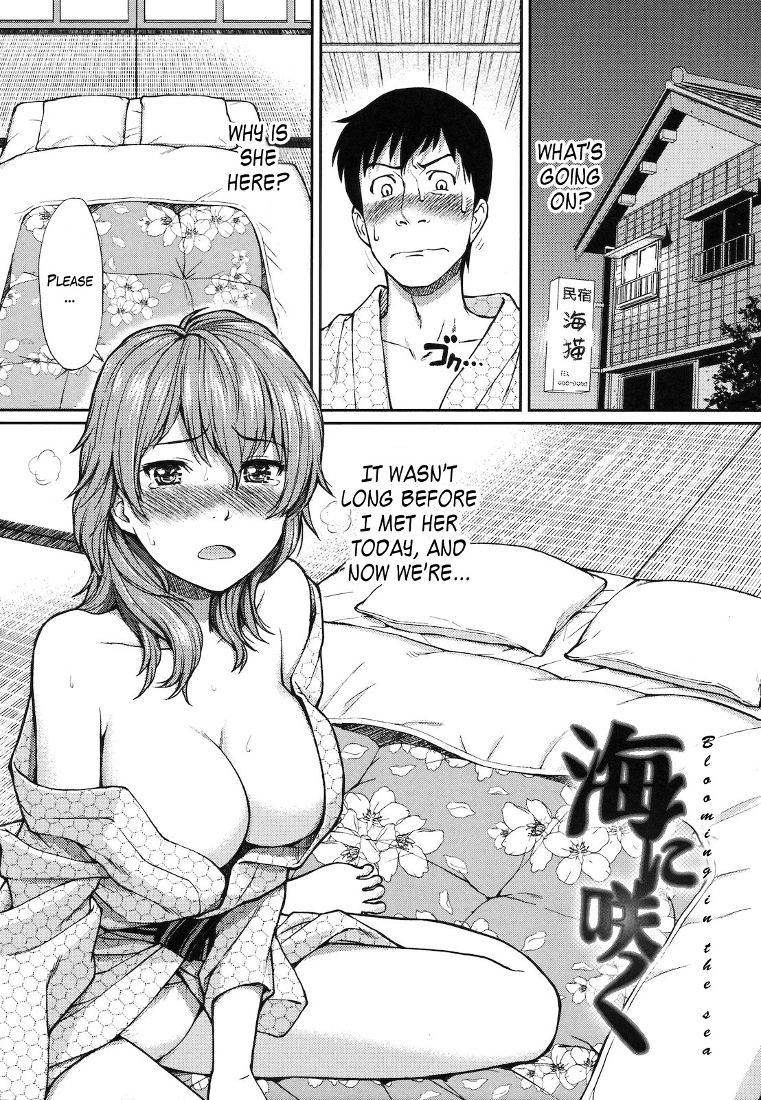 00 vanilla hentai FTW www hentairules net 01