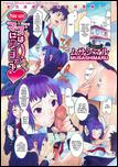Keep It A Secret Chapters 1-7, by Musashimaru [English]